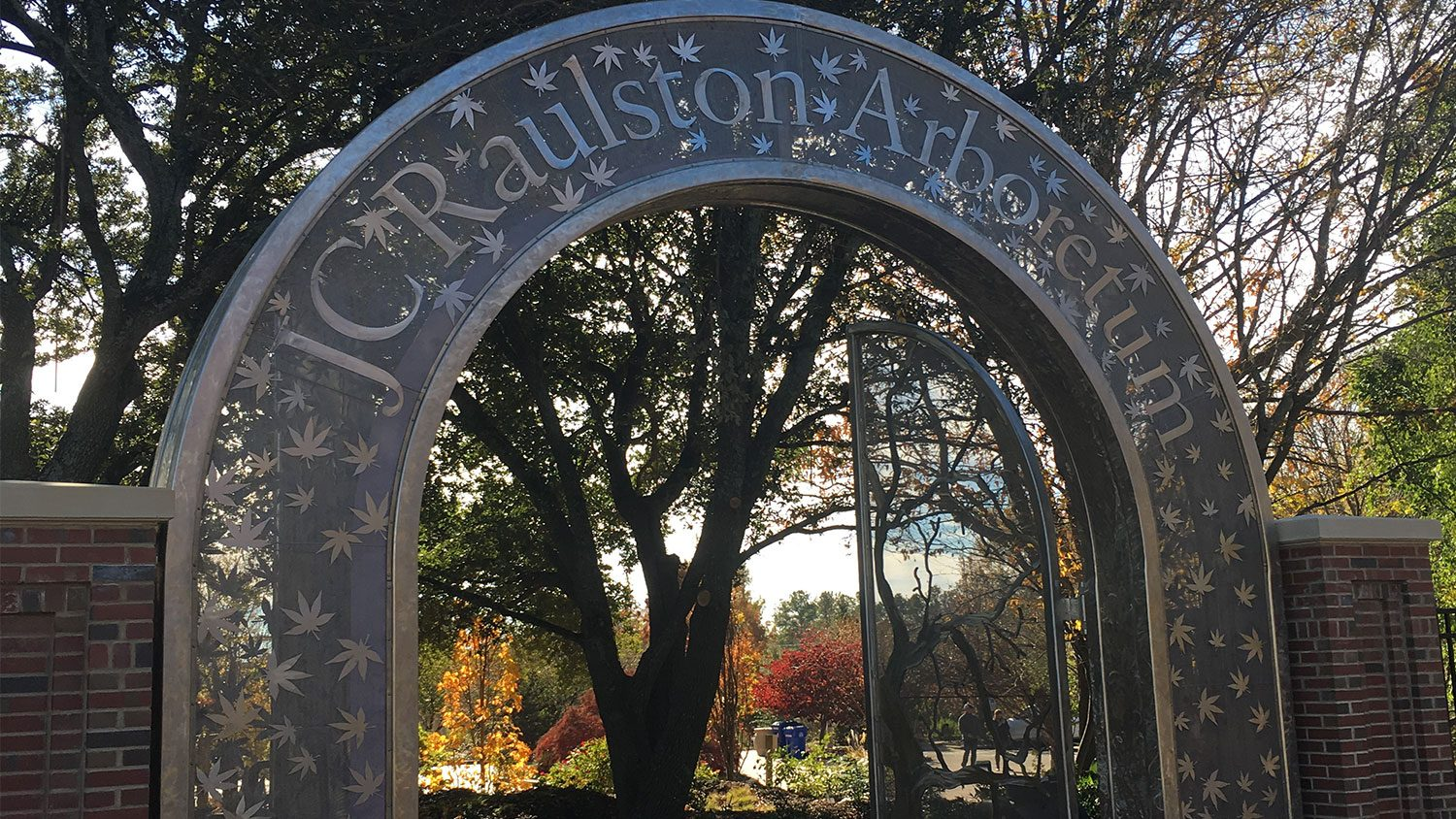 Arboretum gate in November in the early afternoon
