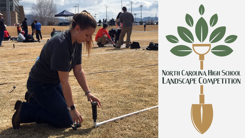 North Carolina High School Landscape Competition