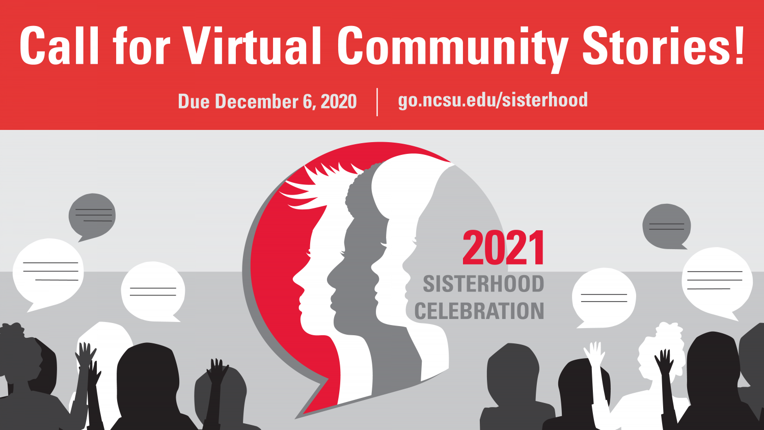 Call for Virtual Community Stories
