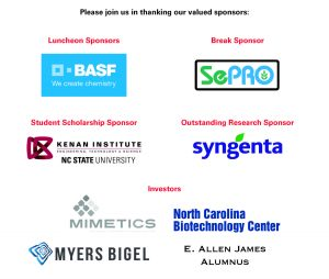 2018 sponsorship list